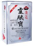Sunchih bee-silver-2 copy.jpg